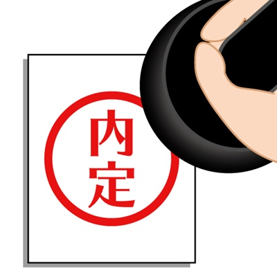 本寿院が篤姫の輿入れを決定づける?